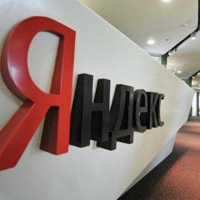 Новый голос Яндекс-навигатора