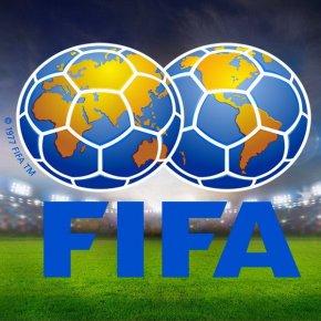 День основания FIFA