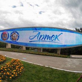 Туристический слет «Артека» попал в Книгу рекордов России
