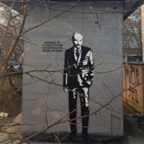 Ленин против