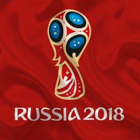 На матчи чемпионата мира в России продано 89% билетов