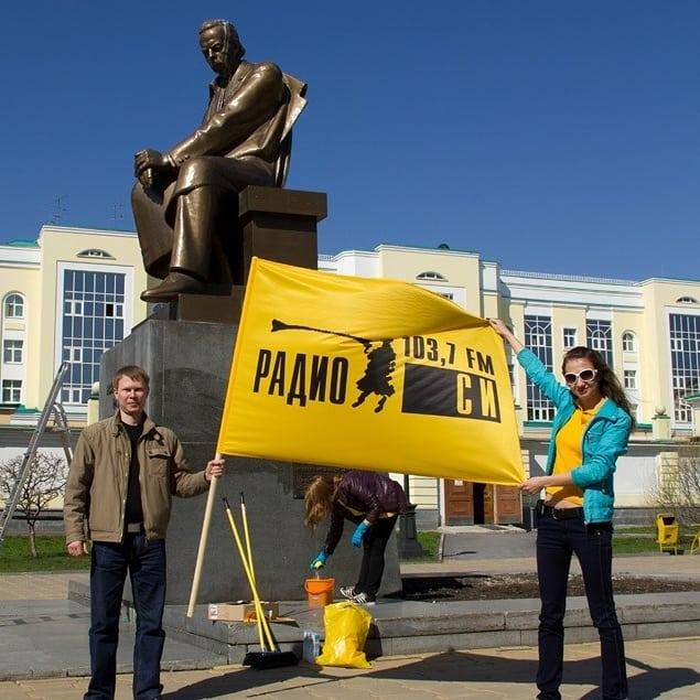 А ты знал, что одна из самых популярных станций в Екатеринбурге - радио «Си» изначально называлась радио «Синица»? Станция была ...