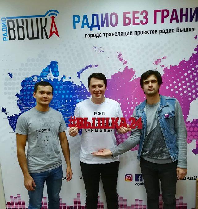 Это был очень весёлый эфир! Вместе с автором шоу Freak Машина @istomin_on_tour обсудили тенденции юмора в интернете.