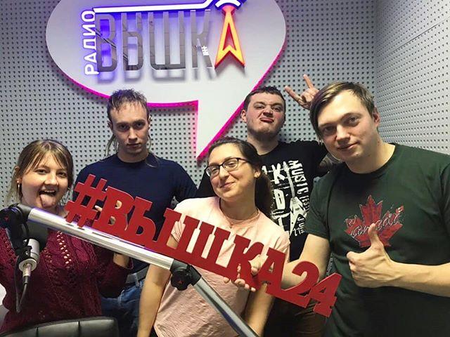 Яркие, громкие, эпатажные @ostav.sebe! Настоящий Уральский рок в эфире шоу Вечер Online.