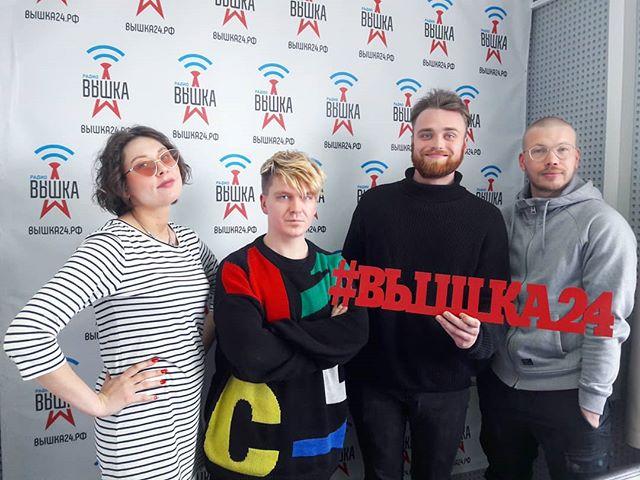 """Группа Аффинаж @affinage_band приходили к нам в студию накануне своего концерта. Один из наших учеников курса телерадиоведущих """"Медиастарт"""" в Екатеринбурге ..."""