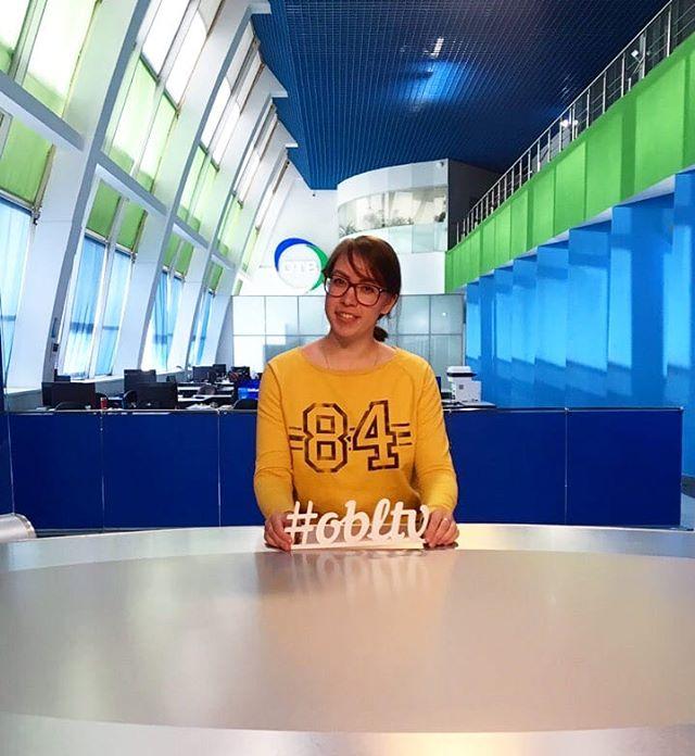 Спасибо нашим коллегам с телеканала ОТВ в Екатеринбурге за увлекательную экскурсию в ночь музеев для учеников курса телерадиоведущих