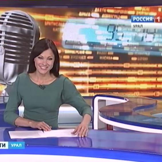 Вести Урал: Радио Вышка - лучшая онлайн-радиостанция России