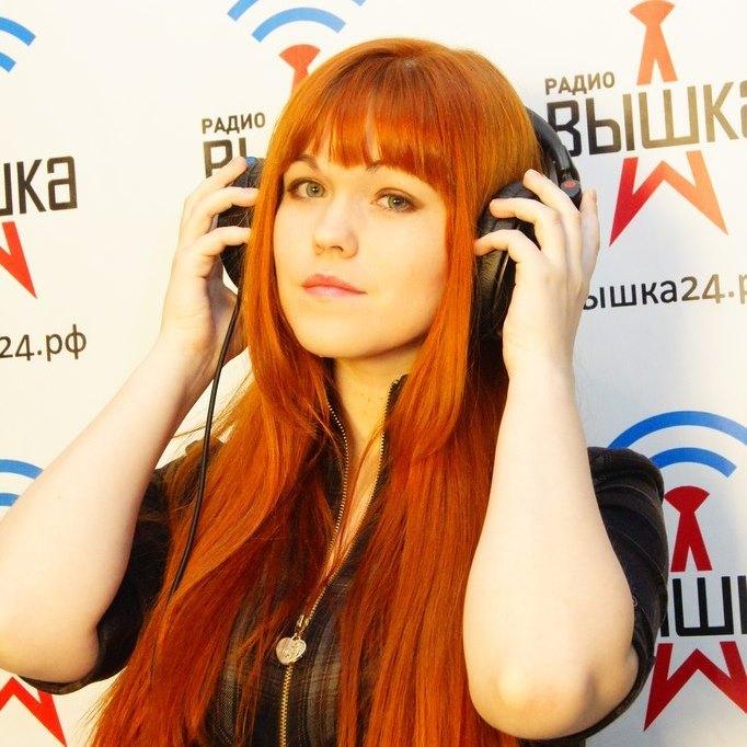 Uralady.ru: Голос радио Вышка