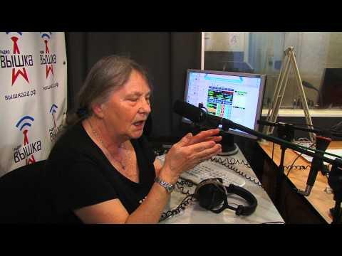Нэля Николаевна Радио Вышка