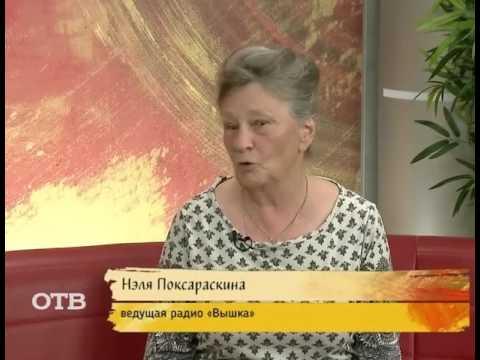 Диджей радио Вышка Нэля Николаевна в эфире ОТВ