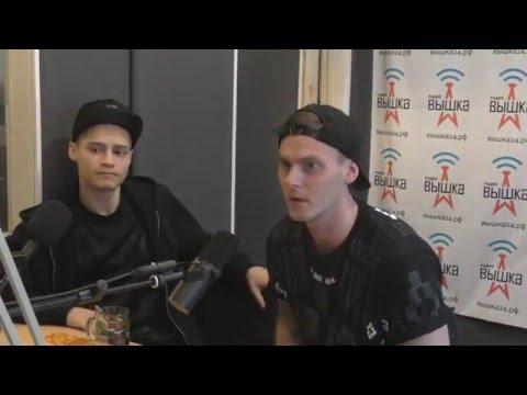 Cosmo и Скоробогатый на радио Вышка