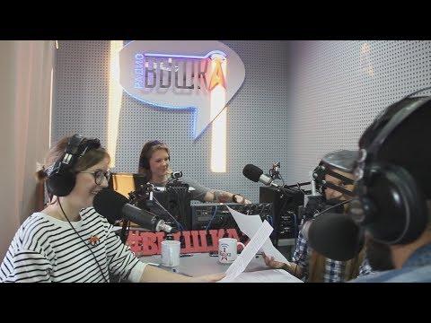 Как проходят эфиры на радио Вышка